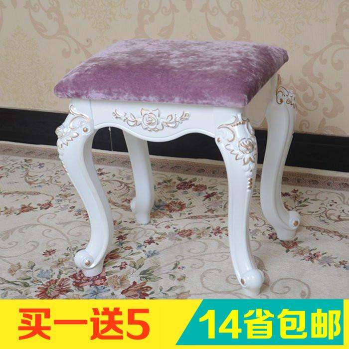 淘宝-欧式雕花梳妆凳化妆凳沙发凳美甲换鞋凳象牙