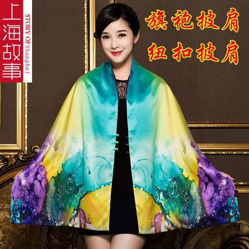 上海故事丝巾 真丝女士围巾春秋冬桑蚕丝双层带纽扣围巾披肩两用 - 真丝围巾