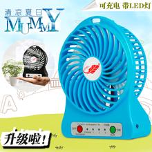 格瑟 小风扇迷你小电风扇便携电扇学生手持床上可充电随身usb风扇