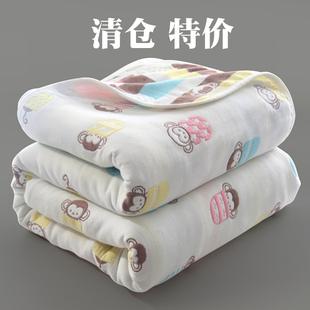 特价 夏季六层毛巾被纯棉纱布单人双人盖毯空调被婴儿童毛巾毯子