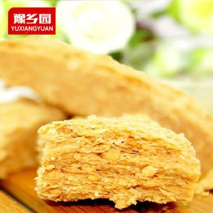白记荟萃斋传统花生糕