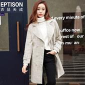 衣品天成  2017冬款新款韩版直筒呢大衣绣花双排扣长款毛呢外套女