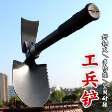 工兵铲多功能小号军工用铁锹铲子锄头户外装备野外用品折叠兵工铲