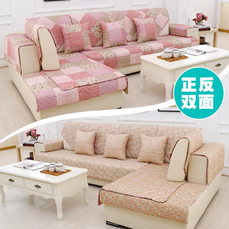 帛采四季双面沙发垫布艺冬季欧式飘窗垫全盖防滑坐垫定做皮巾套罩