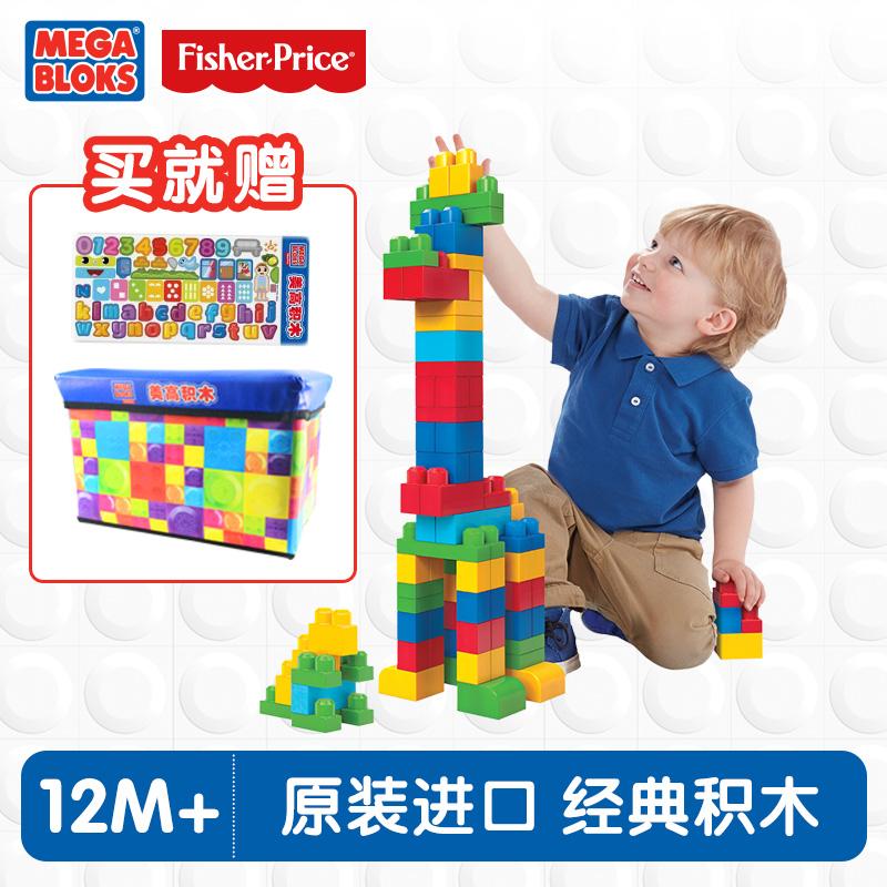 美高费雪大颗粒80粒积木儿童玩具 婴儿益智1~5周岁 拼装积木玩具