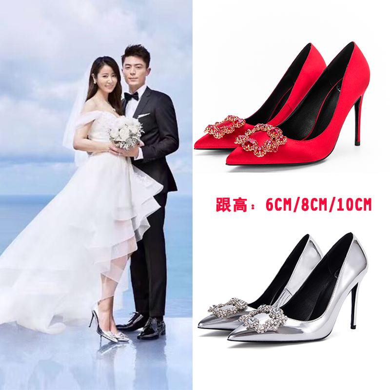 新娘鞋高跟鞋女2017银色细跟尖头红色浅口绸缎水钻方扣单鞋婚鞋女