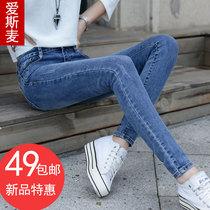女九分裤 韩版 显瘦小脚长裤 铅笔裤 2017春夏季新款 高腰牛仔裤 春装