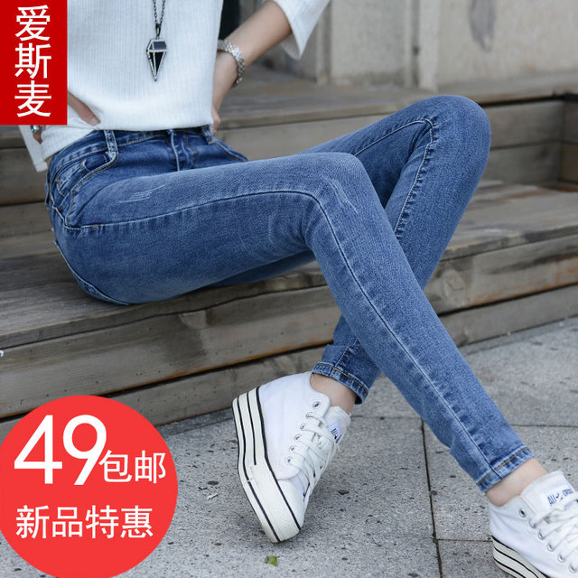 春装 铅笔裤 女九分裤 2017春夏季新款 显瘦小脚长裤 韩版 高腰牛仔裤
