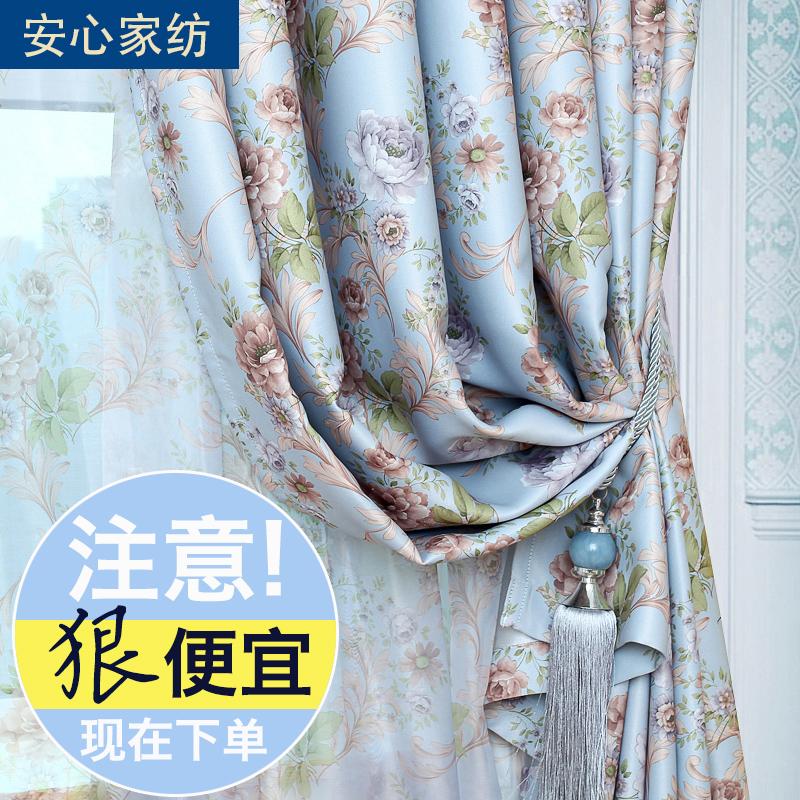 遮阳全遮光窗帘布欧式简约现代客厅卧室落地飘窗帘纱