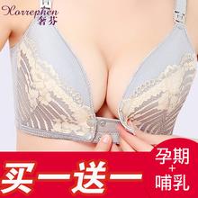 孕妇哺乳内衣喂奶防下垂聚拢有型胸罩怀孕期无钢圈哺乳文胸前开扣