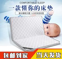 床垫棕垫环保椰棕正品棕榈软棕1.2单人双人1.8儿童1米学生1.5