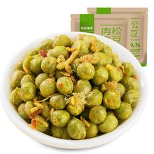 【天猫超市】良品铺子肉松青豆120gx2袋零食小吃装馋嘴青豌豆