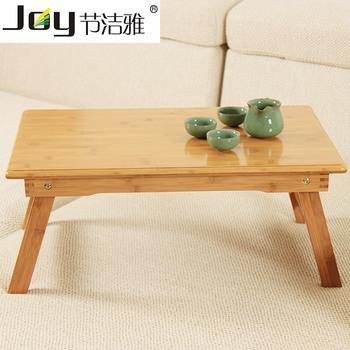 楠竹飘窗桌床上折叠炕桌矮脚桌电