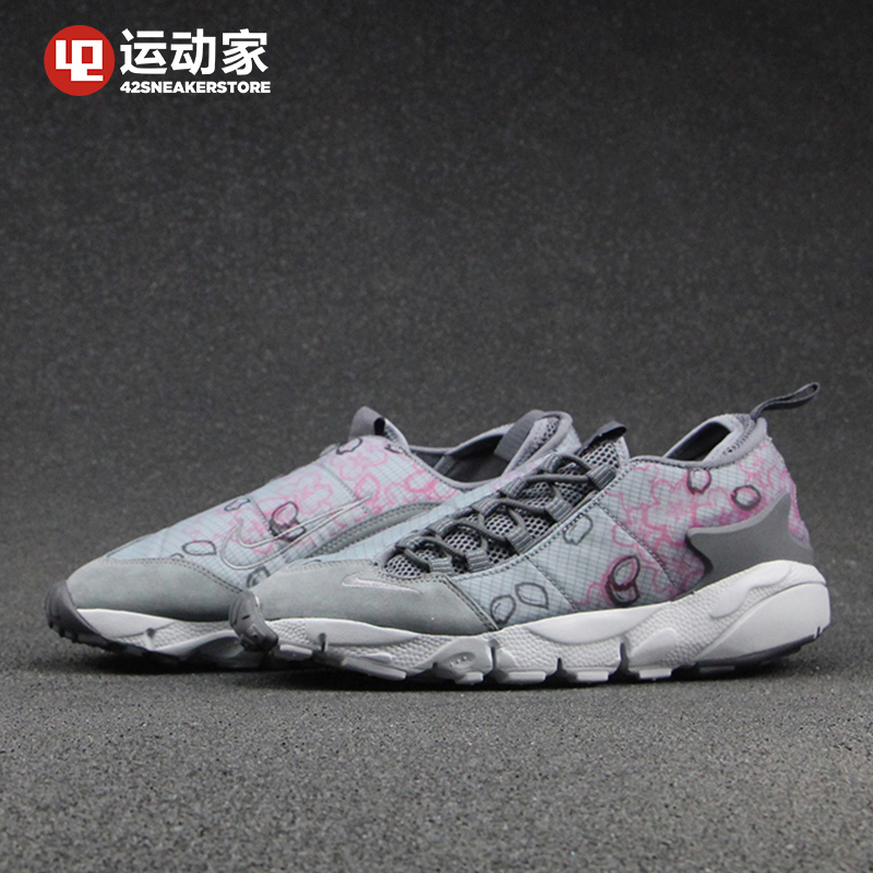 Nike Air Footscape NM Prem 上野樱花跑鞋