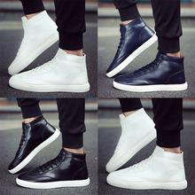 春季男士休闲小白鞋韩版潮鞋2017新款运动高帮白色板鞋学生男鞋子