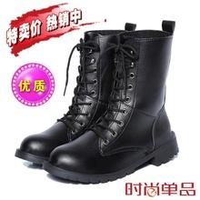 短靴女士皮靴军靴工装 机车靴男士 靴子保安鞋 马丁靴小码 夏季韩版
