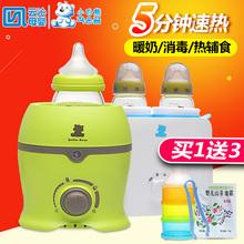 包邮 小白熊暖奶器0803婴儿温奶器热奶器多功能恒温消毒奶瓶暖奶宝