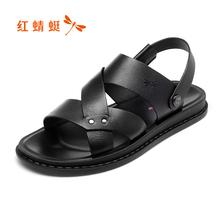 红蜻蜓真皮沙滩鞋男鞋2017新款夏季新款男士舒适露趾透气两用凉鞋