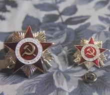 包邮 商业版 苏联二级卫国战争勋章+略章 苏军二战奖章俄罗斯