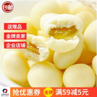 250g天美华乳奶制品美食内蒙古奶酪特产奶干夹心奶豆牛奶提子豆