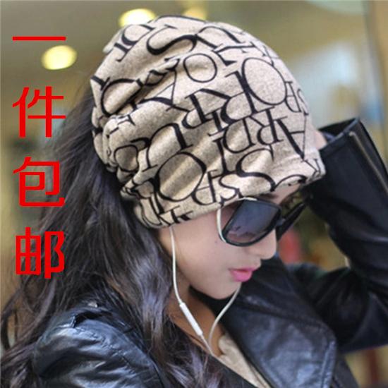 秋季套头帽女韩版头巾保暖包头月子帽三用套头情侣堆堆帽子