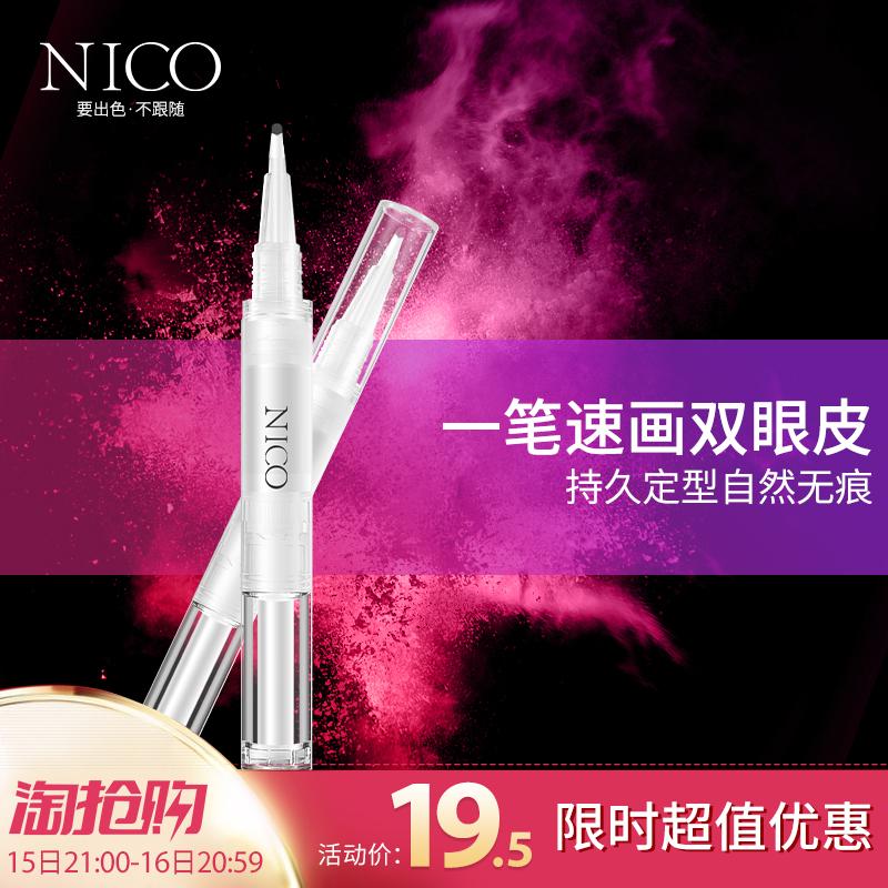 纤维胶水韩国化妆品工具双眼皮定型防水隐形持久