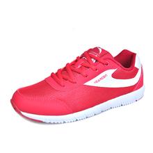 意尔康女鞋 正品新款夏季运动休闲鞋系带轻便透气跑步鞋健步鞋图片