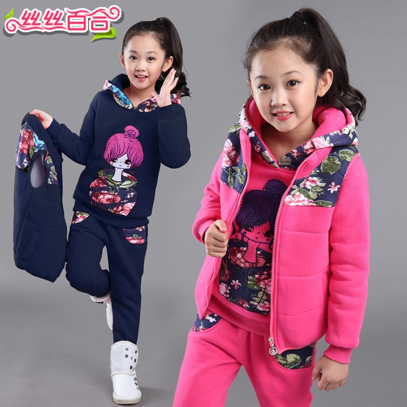 童装女童冬装2015新款儿童卫衣三件套加厚加绒女大童运动秋装套装