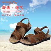 男鞋 皮凉鞋 夏季新款 头层牛皮休闲透气沙滩鞋 真皮正品 红蜻蜓男凉鞋