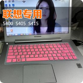 ideapad联想键盘膜14寸s405 s400 s300 U310 u410 U330 S410 700s