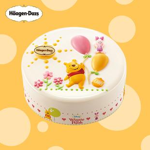 哈根达斯 蛋糕冰淇淋 小熊维尼600克 二维码专拍
