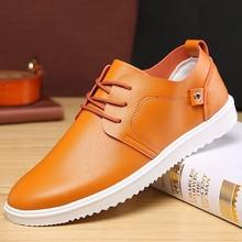 春季男士板鞋学生小白鞋韩版休闲鞋个性青少年潮鞋白色皮鞋男鞋子