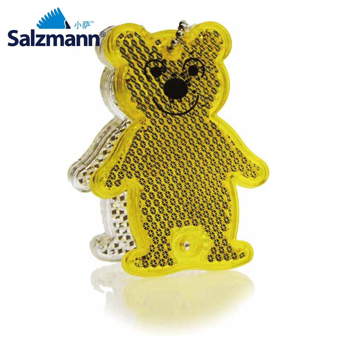 Salzmann/小萨 反光挂件 步行反射器 儿童反光小挂件 小熊 41966