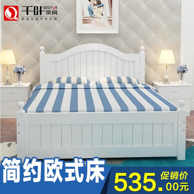 8米双人床简约欧式床1.5米单人床儿童床1.2米