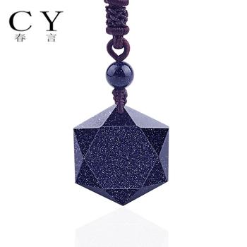 民族风男士项链 时尚紫砂黑曜石
