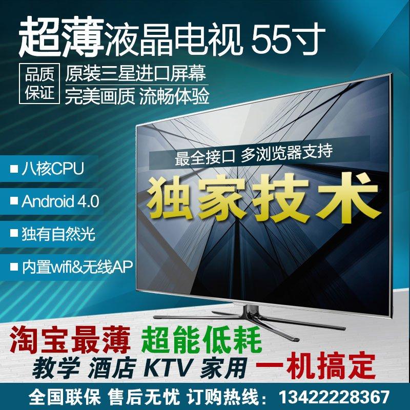 60寸4K液晶电视42寸50寸55寸65寸75寸智能防爆钢化KTV平板大家电