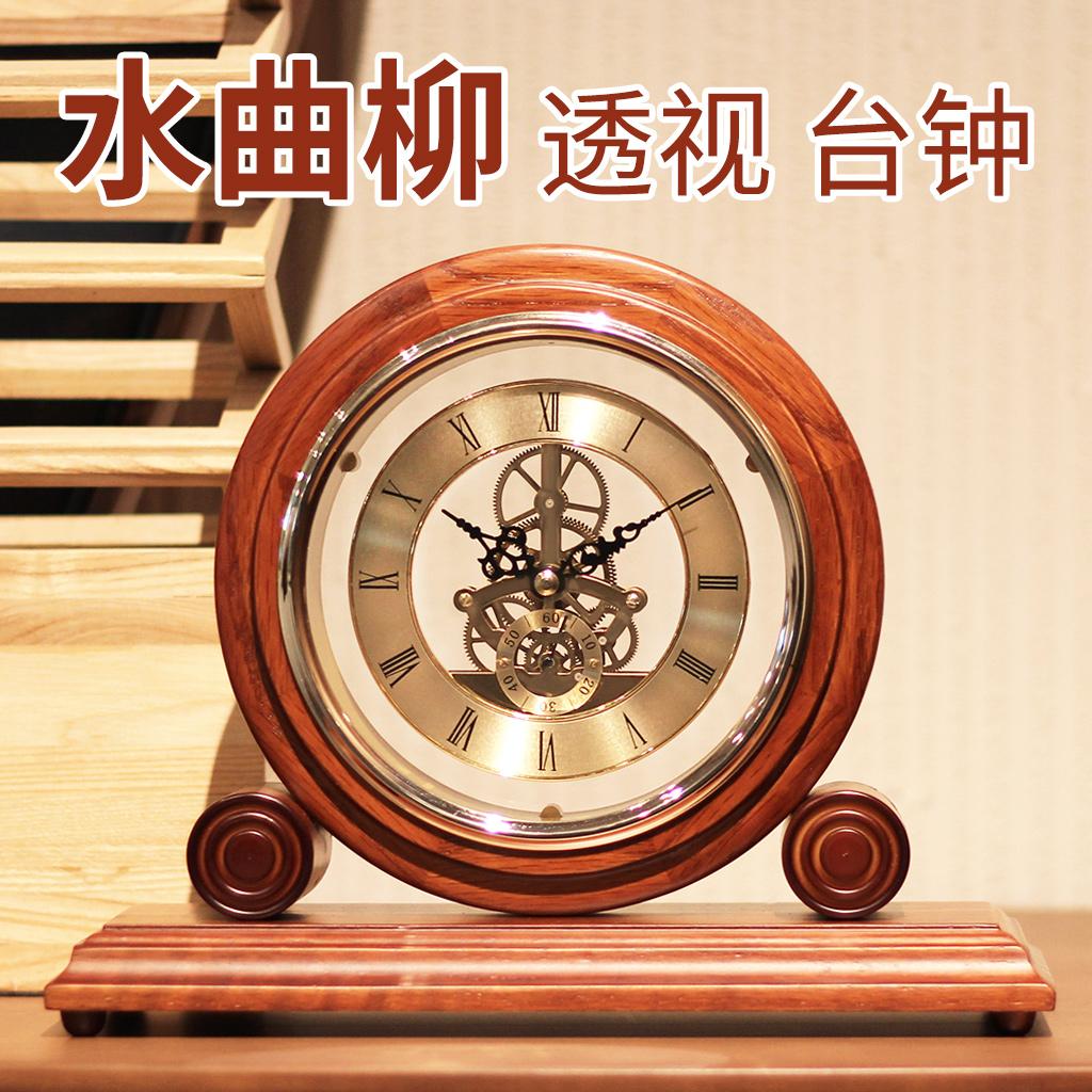 北极星钟表客厅实木复古经典台钟现代创意钟表水曲柳卧室简约座钟