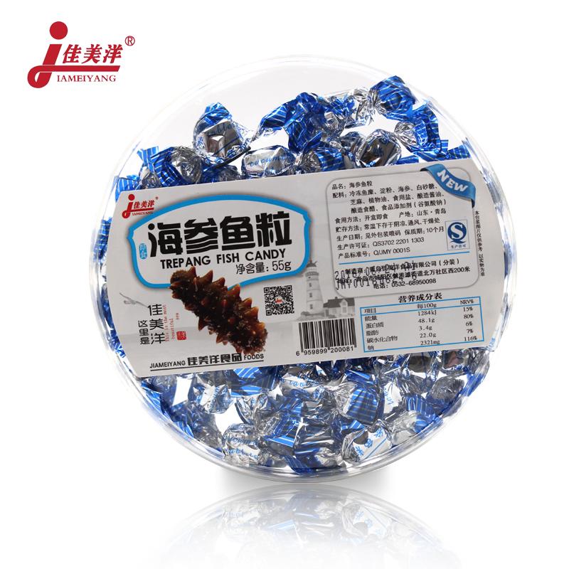 克55佳美洋海参鱼粒青岛特产鱼糖粒即食零食包邮