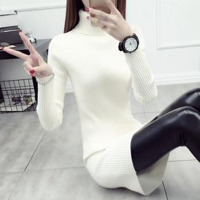 高领毛衣女秋冬韩版中长款套头针织衫女白色打底衫加厚女装新款
