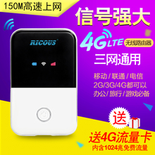 电信联通三网直插sim全网通3g插卡mifi移动随身wifi 4G无线路由器
