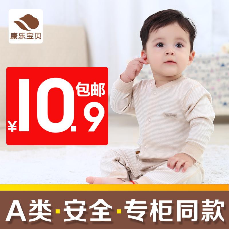 婴儿连体衣纯棉长短袖夏装新生儿宝宝哈衣爬服0-1岁婴儿衣服夏季
