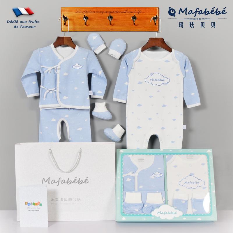 满月礼物 婴儿 四季 纯棉 用品母婴 套装衣服 新生儿 礼盒宝宝
