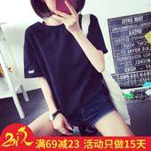 学生短款 短袖 T恤体血桖tx衫 搭配长裙短裙子 女装 上衣小款 夏装