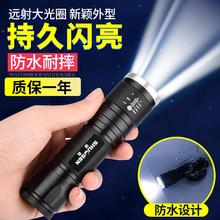 硕森强光手电筒家用L2可充电Led迷你小超亮氙气T6户外26650远射灯