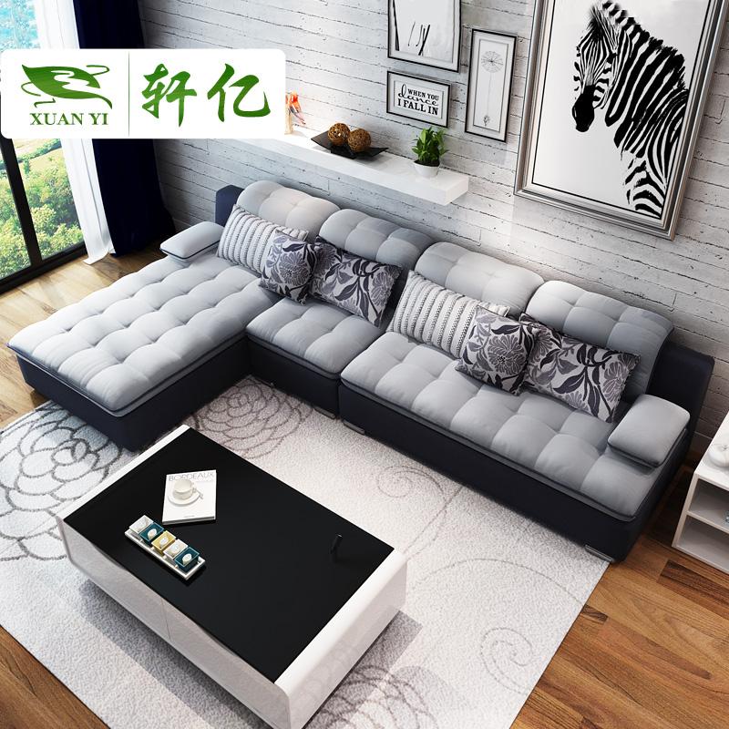 轩亿 沙发贵妃布艺沙发组合客厅家具三人布沙发小户型沙发小沙发