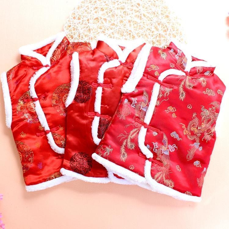 男童棉马甲冬儿童棉背心冬元旦圣诞演出服新年装幼儿园演出服红黄