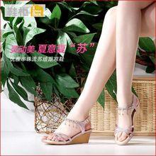 11163032 高跟凉鞋 柜2016夏季新款 女一字扣带女鞋 坡跟鞋 shoebox鞋