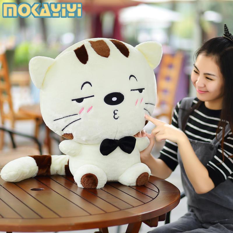 搞怪大脸猫毛绒玩具可爱小猫咪公仔抱枕玩偶布娃娃