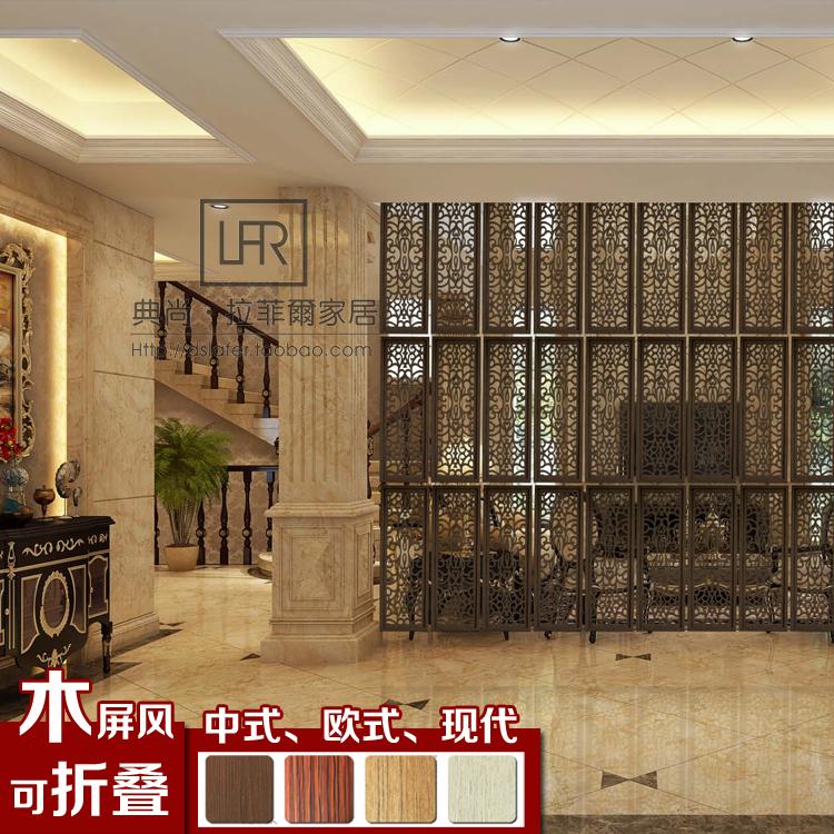 欧式木质屏风隔断墙客厅装饰镂空雕花挂屏现代简约挂
