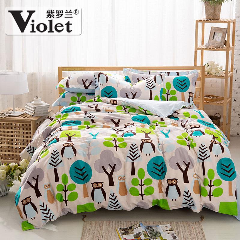 紫罗兰简约田园纯棉四件套床上用品全棉套件1.5m1.8米床被套床单
